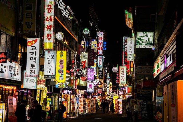 Getting Around Seoul South Korea